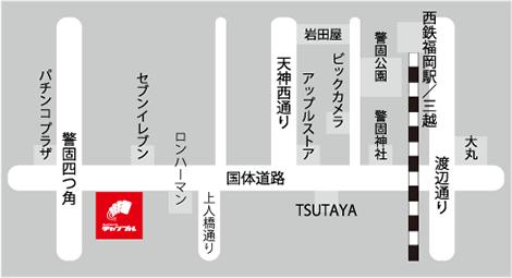 カードショップチャンプル 天神警固本店 周辺地図