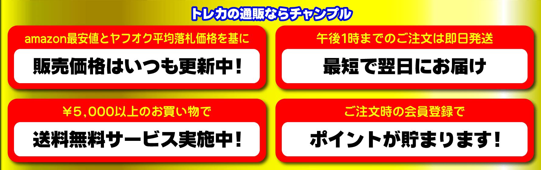 仮面ライダーガンバライジング最新弾ライダータイム2弾から人気のカードをセール価格で。