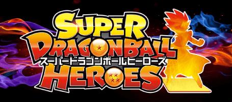 ドラゴンボールヒーローズ「ユニバースミッション」